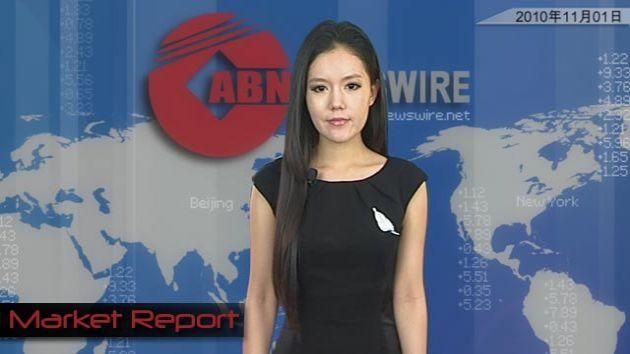 2010年11月1日澳洲股市:Energia Minerals (ASX:EMX)开始新的铀矿钻探作业