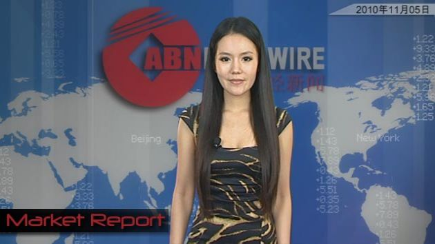 2010年11月5日澳洲股市:Sundance Resources(ASX:SDL)委托中信证券(SHA:600030)为西非铁矿石项目在中国融资