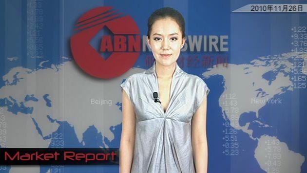 2010年11月26日澳洲股市:Corazon (ASX:CZN)扩大在加拿大的基础金属项目