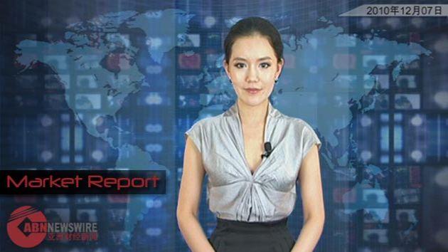2010年12月7日澳洲股市:中国镁业有限公司(ASX:CMC)开始扩建中国工厂的基础建设工程