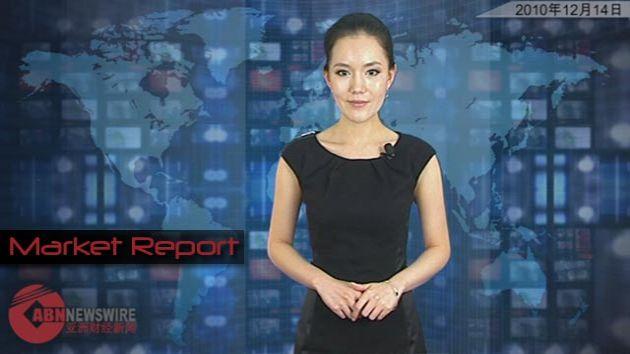 2010年12月14日澳洲股市:Mindoro Resources (ASX:MDO)公布出色的镍冶金结果