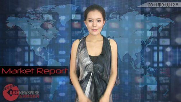 2011年1月12日澳洲股市:Arc Exploration (ASX:ARX) 报告发现印尼高品位金矿脉
