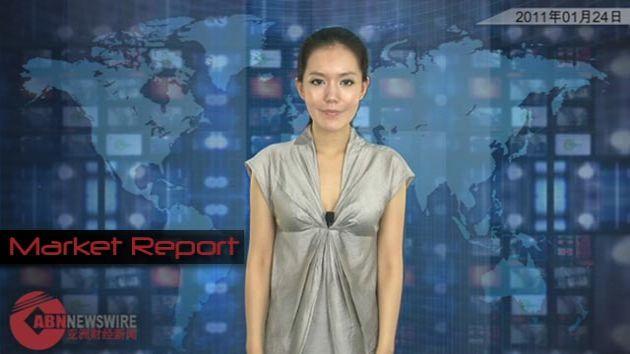 2011年1月24日澳洲股市:IMX Resouirces (ASX:IXR)将与中国巨化集团签订铁矿石销售合同