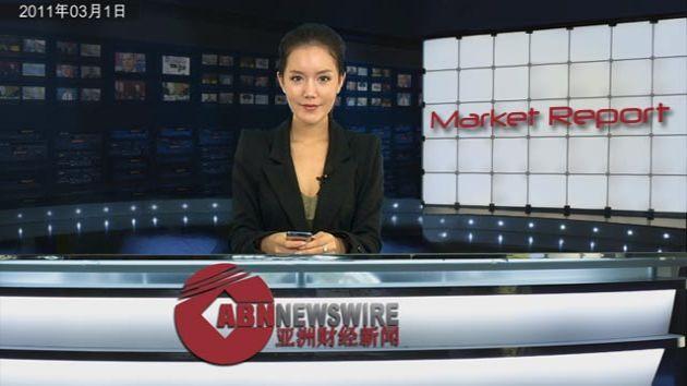 2011年3月1日澳洲股市:黑金环球控股有限公司(ASX:BGG)将收购中国巫山煤矿
