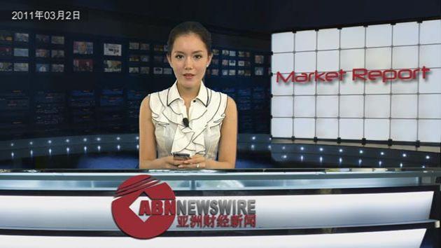 2011年3月2日澳洲股市报告: Queensland Bauxite (ASX:QBL)在昆士兰又获得八块铝土矿矿权地