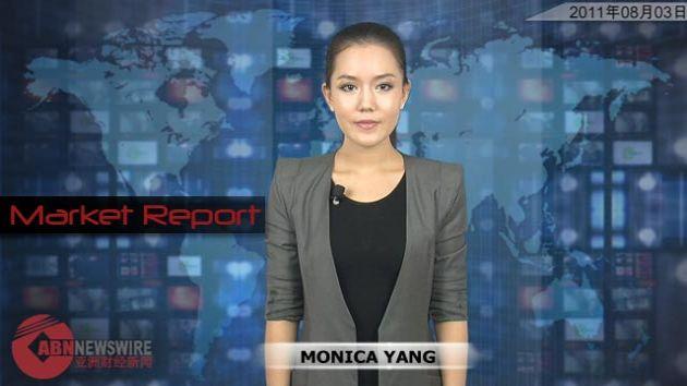 2011年8月3日亚洲活动报告:TNG Limited (ASX:TNG)与华东有色结成战略合作伙伴