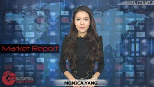 2011年8月4日亚洲活动报告:Legacy Iron Ore Limited (ASX:LCY)公布Mt Bevan磁铁资源量或将增加