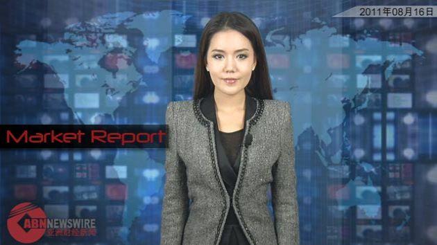 2011年8月16日亚洲活动报告:澳大利亚保险集团(ASX:IAG)将收购渤海保险20%的股份
