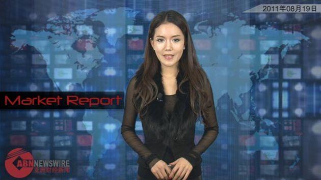 2011年8月19日亚洲活动报告:SmartTrans Holdings (ASX:SMA)与中国移动(HKG:0941)结成合作伙伴