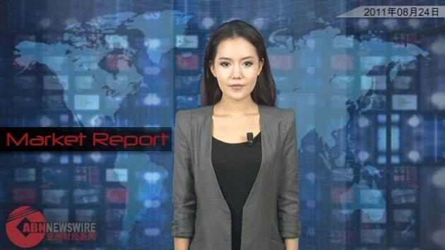 2011年8月24日亚洲活动报告:TVN Corporation (ASX:TVN)的蒙古Nuurst煤项目钻探最新进展