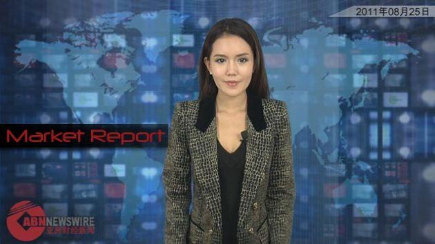 2011年8月25日亚洲活动报告:Roc Oil (ASX:ROC)发布半年财务报告