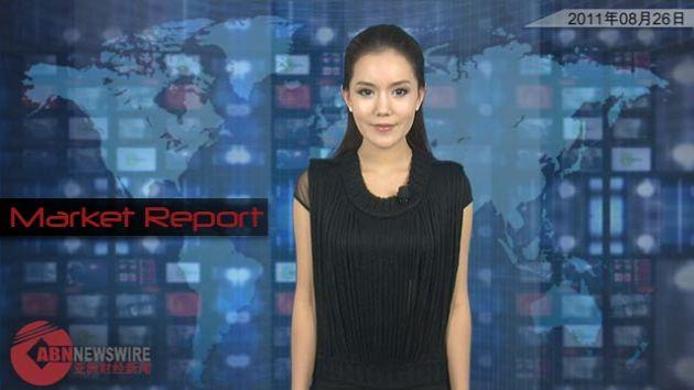 2011年8月26日亚洲活动报告:Winmar Resources (ASX:WFE)将Hamersley铁矿石项目勘探目标提高到3.5亿吨至4亿吨