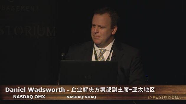 Investorium.tv - 2011年9月5日