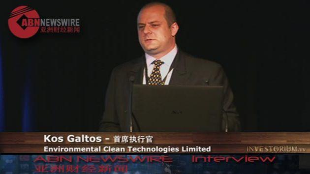 Investorium.tv - 煤炭、碳与清洁能源专场